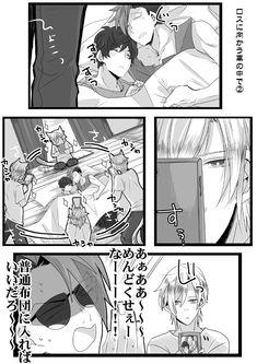 いちむら(@rokuichi01)さん   Twitter Okikagu, My Hero Academia Memes, Bnf, Fish Art, Manga, Noragami, Cute Love, Doujinshi, Anime Art