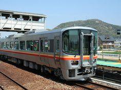 姫新線に来て見て乗ってプロジェクト「姫新しゃい」-JR姫路鉄道部(写真ニュース)