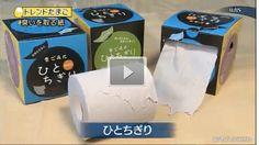 「テクノカーボン」という臭い成分を吸着する特殊な炭が練りこまれたトイレットペーパー型の消臭剤 【商品名】 ひとちぎり