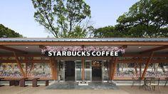 満開の桜の中でコーヒーを!東京・大阪のスターバックス2店舗が春限定の装飾に | ニュース - ファッションプレス