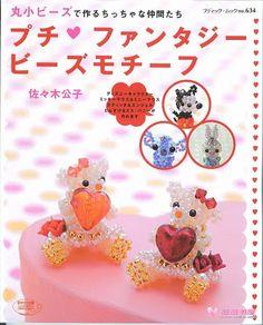 japonesa 01 - Aplicativos Orkut - Picasa Web Albums