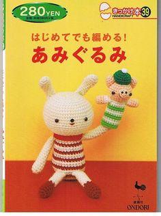 REVISTAS DE MANUALIDADES GRATIS: Amigurumi mascotas