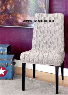 Crochet Flowers, Free Pattern, Accent Chairs, Armchair, Dining Chairs, Interior, Wall, Furniture, Home Decor