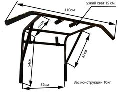 Турники доставка по всей России | 1 фотография | ВКонтакте