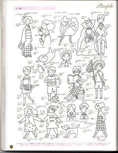 Japanese embroidery design - Hiroko Ishii