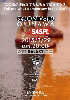 S4LON VOL.0@原宿GALAXY 2015/3/29