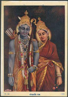 India 1940s poster SEETAPATI RAM 17cm x 25cm • $10.00