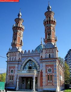 Mukhtarov Mosque, Vladikavkaz, Russia