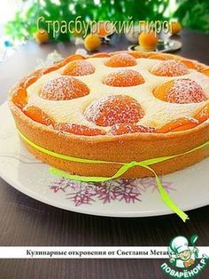 22 Ideas Fruit Cake Cupcakes Baking For 2019 Pie Recipes, Sweet Recipes, Baking Recipes, Dessert Recipes, Sweet Potato Breakfast, Sweet Pie, Baking Cupcakes, Russian Recipes, Cookie Desserts