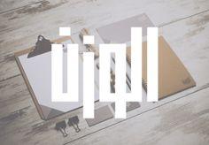 ElWazn Branding by Kareem Magdi, via Behance