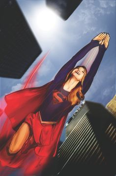 First Look at the Cover for ADVENTURES OF SUPERGIRL