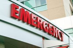 La sala de emergencia.  La entrada.