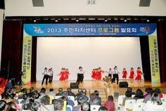 안동시민의 끼와 열정을 발산하는 2013 하반기 주민자치센터 프로그램 발표회가 12. 5(목) 15:00에 안동시민회관 대공연장에서 열렸다(2013. 12. 5.).