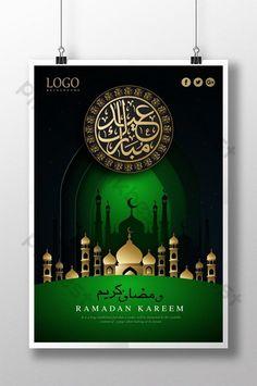 Eid Mubarik, Invitation Flyer, Flyer And Poster Design, Islamic Posters, Eid Al Fitr, Music Decor, Social Media Banner, Flyer Template, Ramadan