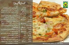 Recipe of chicken pizza in english - Chicken man recipes Cooking Recipes In Urdu, Chef Recipes, Burger Recipes, Kitchen Recipes, Pizza Recipes, Baking Recipes, Masala Tv Recipe, Gosht Recipe, Pizza