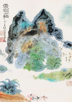 chen jialing . 陳 家泠 chinese, b.1937