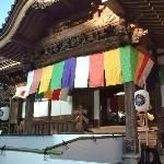 Top 14 things to do in Chofu
