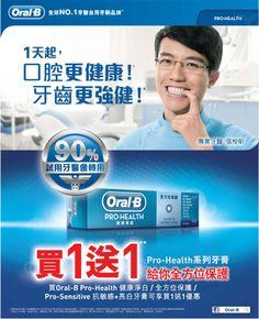 n Oral B