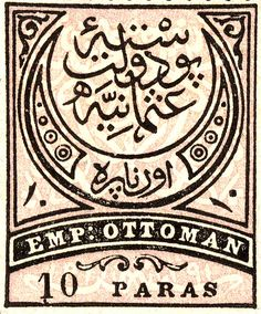 "From ""Past Postage"", an Etsy shop that sells enlarged digital prints of vintage postage stamps. (Pre-Turkey Ottoman Empire)"
