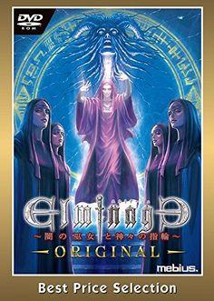 エルミナージュ ORIGINAL ~闇の巫女と神々の指輪~ Best Price Selection メビウス https://www.amazon.co.jp/dp/B0772KHYDK/ref=cm_sw_r_pi_dp_U_x_SDMRAbWEJCS63