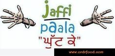 Famous Punjabi saying and we abide by the rule