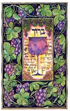 How beautiful this #kiddush art is!