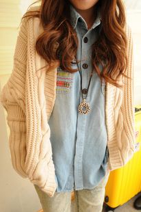 Knit Oversized Cardigan Sweater - Chunky Oversized Cardigan ...