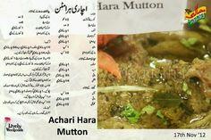 Achaari hara mutton By Shireen Anwar  Ingredients Mutton ½ kg Green chilies 2…