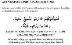 Powerful Duas and Salawats-(durood): Dua Protection Against people, Harm & Black Magic