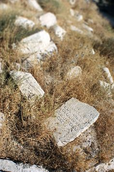 Old Jewish Tombstones . Kidron Valley . Israel