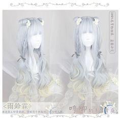 Kawaii-Dolly-Woman-Cosplay-Sweet-Lolita-Long-curly-hair-Blue-Yellow-Gradient-Wig