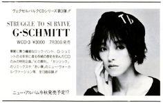 """""""g-schmitt:  宝島 August 1987  """""""