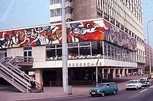 Mural - Wikipedia, the free encyclopedia