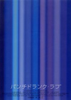 "Movie Poster of the Week: ""Punch-Drunk Love"" on Notebook 