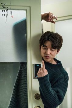 Gong Yoo, Lee Dong Wook, and Sungjae show off great chemistry in 'Goblin' still cuts   allkpop.com