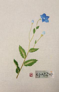 [분당.판교 야생화자수]큰 꽃자수, 큰 야생화자수 : 네이버 블로그 Hand Embroidery, Elsa, Delicate, Stitch, Flowers, Ikebana, Bonsai, French, Learning