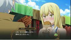 Danmachi Bell, Danmachi Anime, Bell Cranel, Dungeon Ni Deai, Gaming Memes, Manga, Anime Naruto, Robots, Otaku