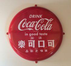 Coca Cola sign / Schild DZ