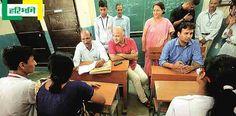 पहली बार सरकारी स्कूलों में किया गया 'मेगा पीटीएम' का आयोजन http://www.haribhoomi.com/news/state/delhi/ptm-meetings-in-government-schools-delhi/44245.html #delhigovt #schools #PTM