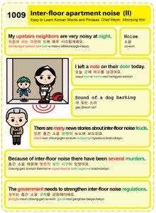 Easy to Learn Korean 1009 - Inter-floor apartment noise (part two). Chad Meyer and Moon-Jung Kim An Illustrated Guide to Korean EasytoLearnKorean.com Copyright shared with the Korea Times