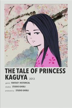 Animes To Watch, Anime Watch, Studio Ghibli Poster, Anime Suggestions, Best Anime Shows, Anime Reccomendations, Japon Illustration, Ghibli Movies, Manga Covers