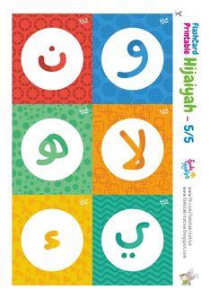Alphabet Wall Cards, Arabic Alphabet Letters, Arabic Alphabet For Kids, Learning Arabic, Fun Learning, Cute Elephant Drawing, Preschool Art Projects, Kids Crafts, Learn Arabic Online