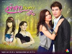 41 Best Thai dramas images in 2019 | Thai drama, Drama, Kdrama