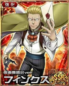 hxh mobage cards | Tumblr
