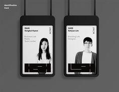 Brand eXperience Design Renewal on Behance Name Tag Design, Id Card Design, Badge Design, Identity Card Design, Branding Design, Corporate Design, Business Card Design, Corporate Identity, Design Corporativo