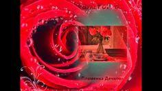 """Пламсвет - Книгата Букет от рози """" от Плам Пламенка Дечкова"""