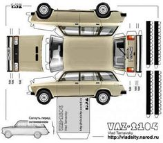 One sheet-Cut-Fold and Glue-Russian paper ca rBy Vlad Paper Model Car, Paper Car, Cardboard Toys, Paper Toys, Free Paper Models, Model Train Layouts, Paper Folding, Model Trains, Paper Cutting