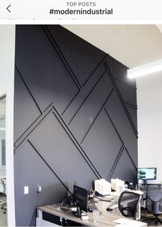 Its time to relax and recover from our week but I think Id be excited to go to work after we finished this office space wall. Wall Panel Design, Office Wall Design, Office Walls, Deco Design, Home Remodeling, Bedroom Decor, Master Bedroom, Sweet Home, New Homes