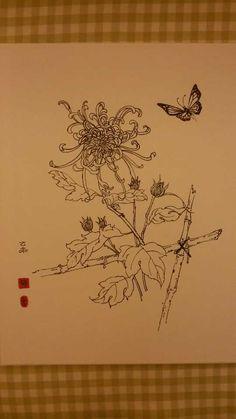 Traditional Chinese painting(chrysanthemum)