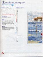 "(1) Gallery.ru / Mosca - Альбом ""франц 222"""